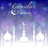 Card for congratulations with beginning of fasting month of Ramadan Stock Photo