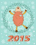 2015 card with cutehappy sheep. vector. 2015 card with cutehappy sheep Stock Image