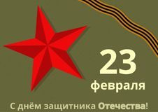 Card with cyrillic lettering 23 February Happy Defender of the Fatherland day. Vector illustration. In minimalistic style with red star and George ribbon. Can Stock Image