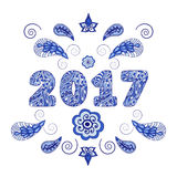 Card decorated with figures in 2017 with elements of zenart isolated on white background. Vector illustration Stock Image