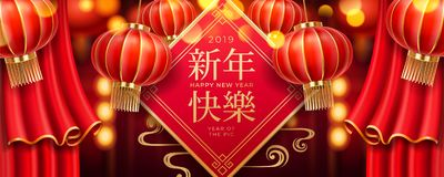 Card design for 2019 chinese new year stock illustration