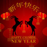 Card design for year of the goat Stock Images