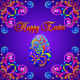 Card for Easter eggs with ornament and precious stones Stock Photo
