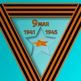 Card with elements. Translation 9 May, Victory day. Card with elements paper cut. Translation 9 May, Victory day vector illustration
