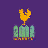 Card Fire Rooster logo, cock silhouette with text happy new year. Fire Rooster logo silhouette with text happy new year Royalty Free Stock Image