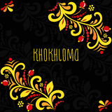 Card with frame in style Khokhloma Stock Photography