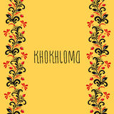 Card with frame in style Khokhloma Stock Images