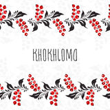 Card with frame in style Khokhloma Royalty Free Stock Images