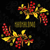 Card with frame in style Khokhloma Stock Photos