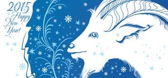 2015 Card with goat. Stock Photos