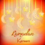 Card for greeting with beginning of fasting month of Ramadan Stock Images