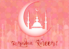 Card for greeting with beginning of fasting month of Ramadan. Card with mosque on moon for wishes with beginning of fasting month of Ramadan, as well with