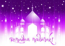 Card for greeting with beginning of fasting month of Ramadan. Card with mosque at night for wishes with beginning of fasting month of Ramadan, as well with