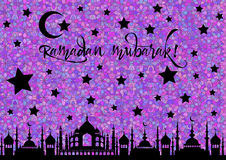 Card for greeting with beginning of fasting month of Ramadan Stock Photography