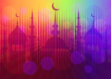 Card for greeting with beginning of fasting month Ramadan Stock Images
