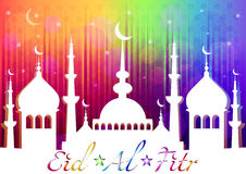 Card for greeting with Islam feast Eid al-Fitr and finish of Ramadan Royalty Free Stock Photos