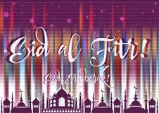 Card for greeting with Islam feast Eid al-Fitr Stock Photo