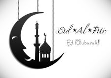 Card for greeting with Islamic feast Eid al-Fitr Stock Image