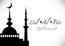 Card for greeting with Islamic feast Eid al-Fitr Stock Photos