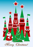 Card for greeting with New Year and Christmas. Holiday card with Russian Kremlin in soviet retro style for greeting with New Year and Christmas. Vector Royalty Free Stock Images