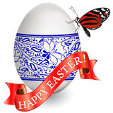 Card of Happy Easter Stock Image