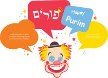 Card for Jewish holiday Purim , in Hebrew, with clown and speech bubbles Stock Photo