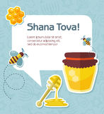 Card for Jewish new year holiday. Rosh Hashanah royalty free stock photography