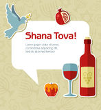 Card for Jewish new year holiday. Rosh Hashanah stock images