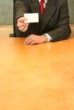 card mitt kontor Royaltyfria Foton