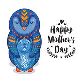 Card for Mothers Day with penguins stock illustration