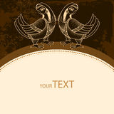 Card with Mythological Birds on a dark background. The series of mythological creatures Stock Photos