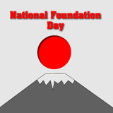 Card for National Foundation Day in Japan. Design with text, symbolic of flag and Fujiyama. Patriotic illustration for. 11 february vector illustration