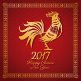 Card  new year chinese rooster 2017. Vector illustion eps 10 Stock Photos