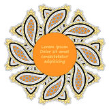 Card. poster, brochure template with abstract oriental flower. v Stock Photo