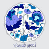 Card. poster, brochure template with oriental flower. torn paper Royalty Free Stock Image