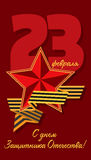 Card with a red Soviet star, crossing her St. George ribbon and the top 23 numbers Royalty Free Stock Photos