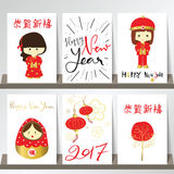 Card template collection for banners,Flyers,Placards with girl,d. Oll,lantern and tree in chinese style vector illustration