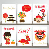 Card template collection for banners,Flyers,Placards with girl. Monkey,tree,blow and cracker in chinese style stock illustration