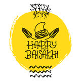 Card with text Happy Baisakhi. New year in Punjab. The celebration of the festival Baisakhi in India. Print for holiday. Vector. Illustration Royalty Free Stock Photos