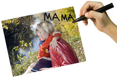 Card to mother. Little boy make post card to mama . Copy space Stock Photo