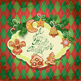 Card of xmas gingerbread - cookies in angel, star vector illustration