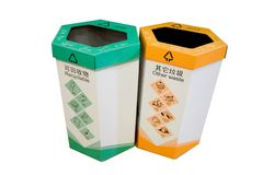 Cardboard bins. Is recycle bins Stock Photography