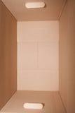 The cardboard box; closeup Royalty Free Stock Photos