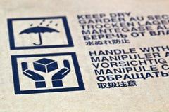 Cardboard box symbols Royalty Free Stock Image