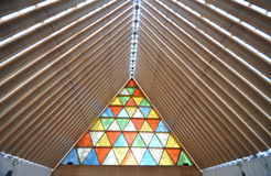 Cardboard Cathedral Royalty Free Stock Images