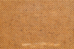 Cardboard surface Royalty Free Stock Photo
