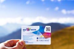 Carde la estación de esquí de Rosa Khutor del esquí-paso, Krasnaya Polyana, Sochi Imagen de archivo libre de regalías