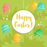Cardez de Joyeuses Pâques Image libre de droits
