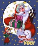 cardez la salutation de Noël Photo stock