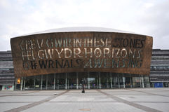 Cardiff Bay modern gallery Stock Image
